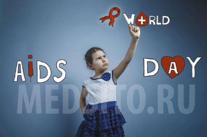 Особенности воспитания ребёнка с вирусом