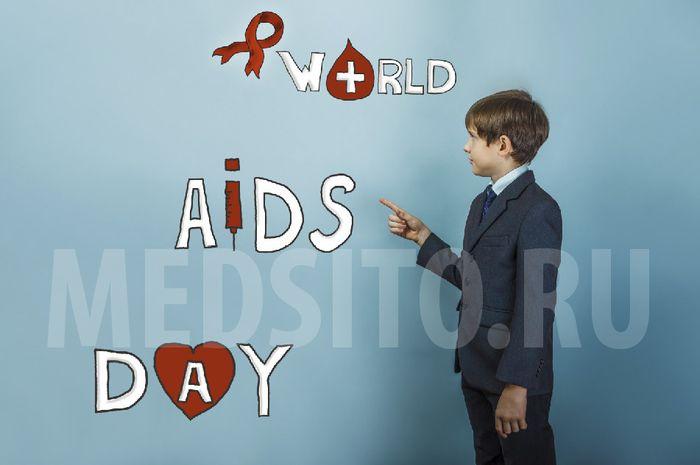 Особенности воспитания ребёнка с вирусом иммунодефицита