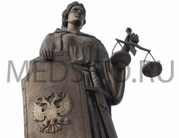 права вич инфицированных в россии