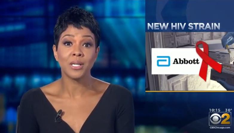 Новый штамп ВИЧ